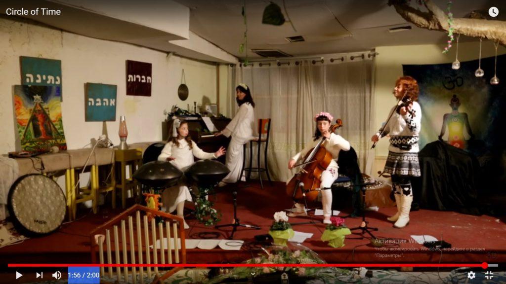 Shirel Sisters - Circle of Time