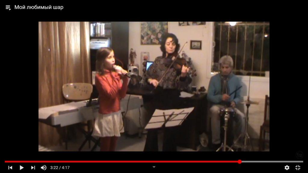 Песня Ализы Керен Мой любимый шар